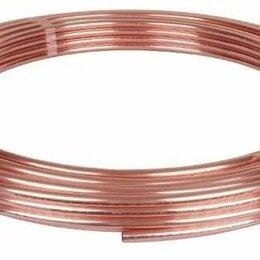 Металлопрокат - Труба медная д=3/8 (9,52*0,65) бухта 15м (Оригинал), 0