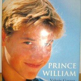 Литература на иностранных языках - Prince William Born to be King Принц Уильям, 0