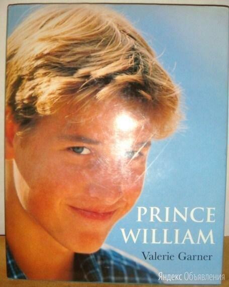 Prince William Born to be King Принц Уильям по цене 2000₽ - Литература на иностранных языках, фото 0