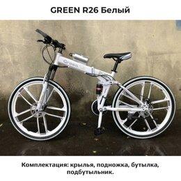 Велосипеды - Велосипед складной новый (ВелоШоуРум), 0
