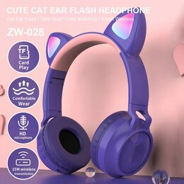 Наушники и Bluetooth-гарнитуры - Наушники с ушками Wireless Headphones Cat Ear, 0