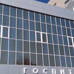 Архитектура, строительство и ремонт - тонировка окон ангарск иркутск Тонировка балконов, лоджий, окон дома офис, 0