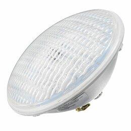Прочие аксессуары - Лампа галогеновая для бассейна par 56 , 0