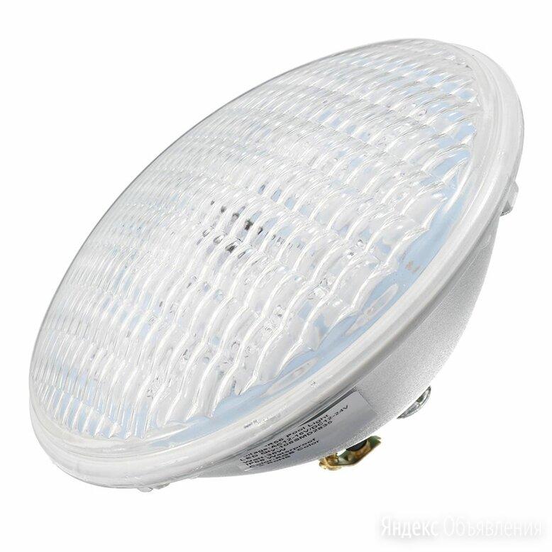 Лампа галогеновая для бассейна par 56  по цене 1000₽ - Прочие аксессуары, фото 0