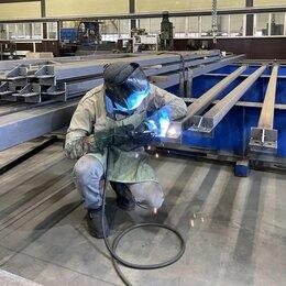 Сварщики - Сварщик на завод по производству металлоконструкций, 0