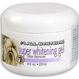 Увлажнение и питание - 1 ALL SYSTEMS SUPER WHITENING GEL гель отбеливающий 237 мл , 0