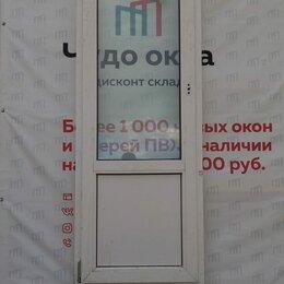 Окна - Балконная дверь, ПВХ Ivaper 62мм, 2140(В)х680(Ш) мм, 0