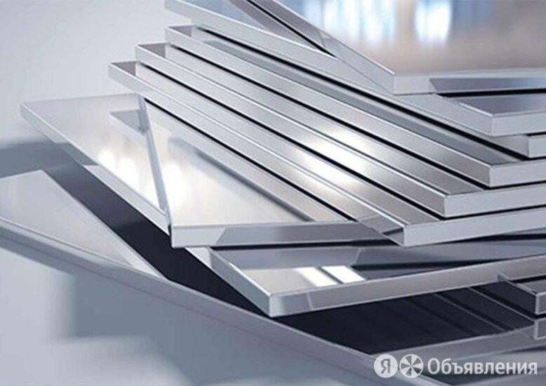 Плита алюминиевая 70х1200х3000 мм АМг3 ГОСТ 17232-99 по цене 217₽ - Металлопрокат, фото 0