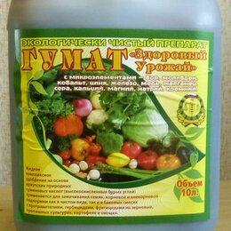 Удобрения - Препарат Гумат марка С1 «Здоровый Урожай» с микроэлементами 10л, 0