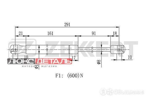 ZEKKERT GF2464 Пружина газовая багажника Volvo S80 II 06-  по цене 354₽ - Перевозка багажа, фото 0