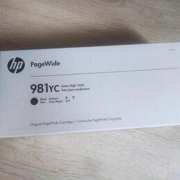 Картриджи - Картридж HP 981YC L0R20YC, 0