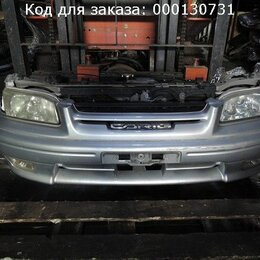 Модели - Nose cut на Toyota Carib AE111 13-43 серебро, 0