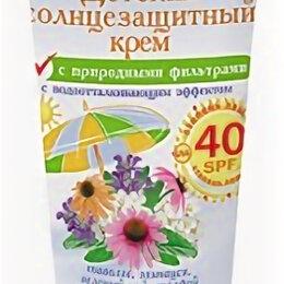 Уход за кожей - Наша Мама Детский крем солнцезащитный SPF 40 водоотталкивающий с 18 мес (туба..., 0