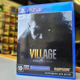 Игры для приставок и ПК - Resident Evil Village PlayStation 4 б.у, 0