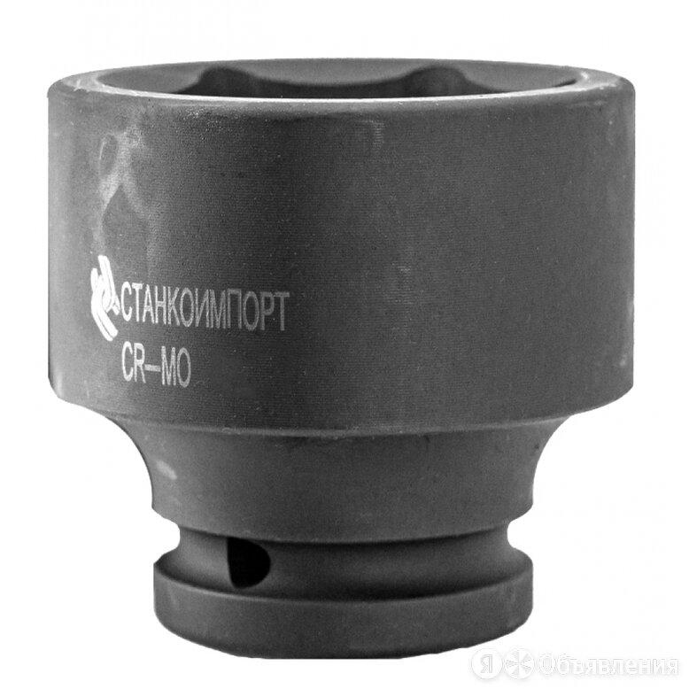Ударная короткая торцевая головка Станкоимпорт CS-34.20.19 по цене 604₽ - Уголки, кронштейны, держатели, фото 0