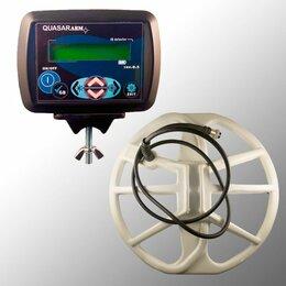 Металлоискатели - Квазар АРМ комплект блок металлоискателя и катушка, 0
