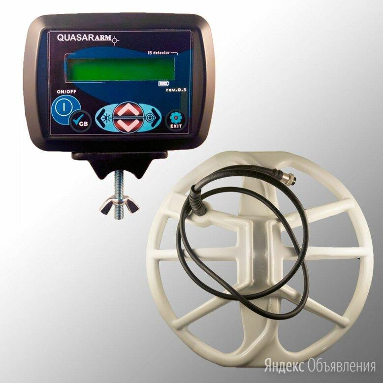 Квазар АРМ комплект блок металлоискателя и катушка по цене 8100₽ - Металлоискатели, фото 0