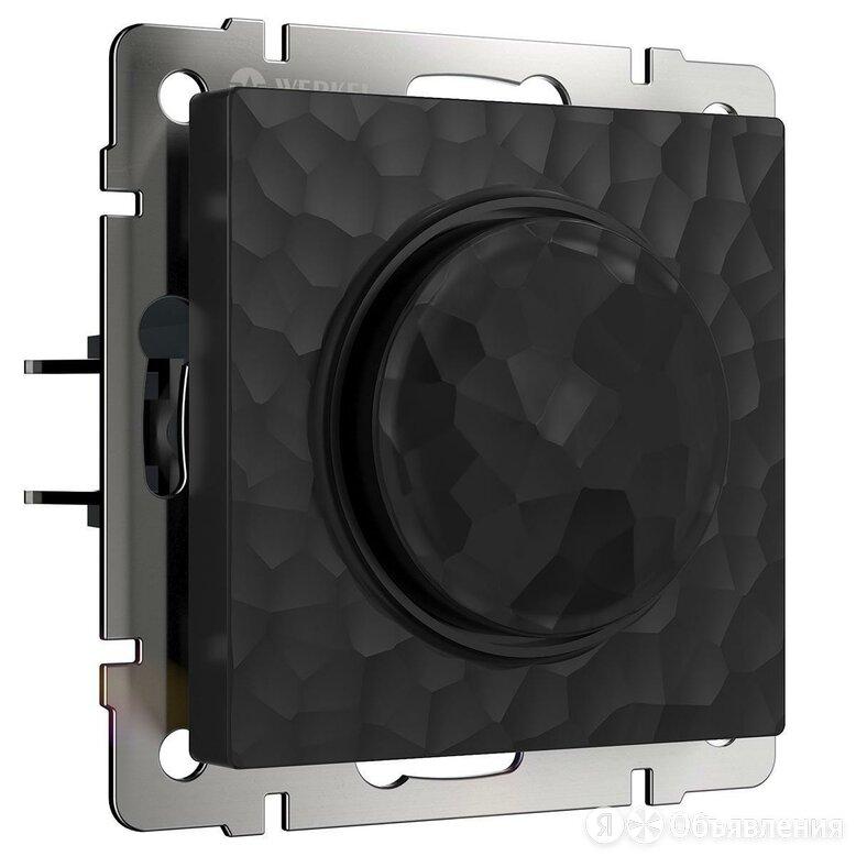 Диммер Werkel Hammer черный W1242006 4690389162732 по цене 2807₽ - Электроустановочные изделия, фото 0
