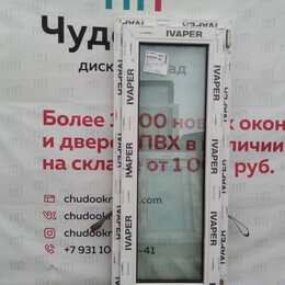 Окна - Окно, ПВХ Ivaper 70мм, 1350(В)х550(Ш) мм, 0