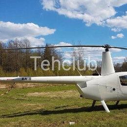 Вертолеты - Вертолет Robinson R44 Raven II, 2013 г., 0