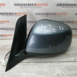 Кузовные запчасти - Зеркало левое Сузуки СХ4 SX4, 0