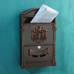 Почтовые ящики - Ящик почтовый 4010В, старая медь (комплект из 2 шт.), 0