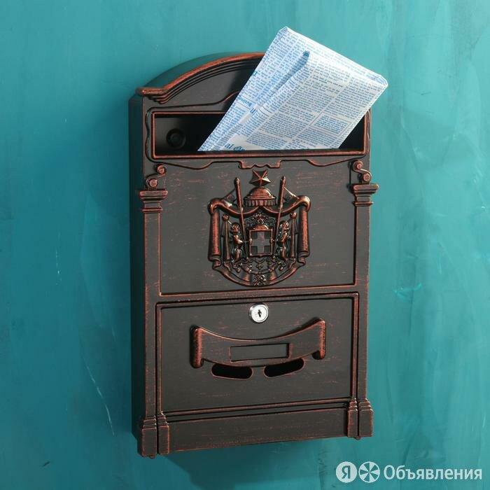 Ящик почтовый 4010В, старая медь (комплект из 2 шт.) по цене 6648₽ - Почтовые ящики, фото 0