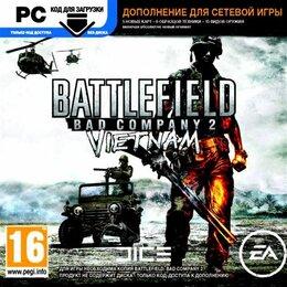 Видеофильмы - Battlefield: Bad Company 2. Vietnam (add-on) =DVD=, 0