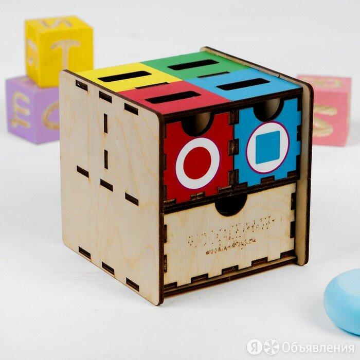 Комодик 'Фигуры, цвет' по цене 721₽ - Игрушечная мебель и бытовая техника, фото 0
