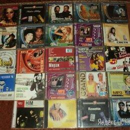 Музыкальные CD и аудиокассеты - Музыка на CD, MP3, DVD, 0