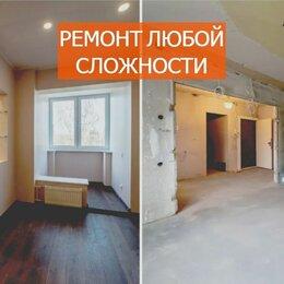 Архитектура, строительство и ремонт - Ремонт квартир. Профессионально, 0