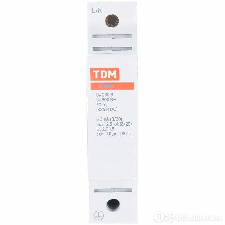 Ограничитель импульсных напряжений TDM ОИН1 по цене 308₽ - Дополнительное оборудование и аксессуары, фото 0