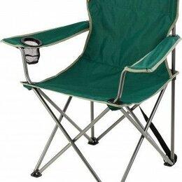 Походная мебель - Кресло складное кемпинговое Outventure , 0