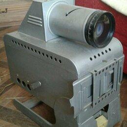 Техника - Эпидиаскопический проекционный аппарат (эпидиаскоп), 0