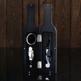 "Бутылки - Набор для вина ""Бутылка"" 3 предмета, 0"