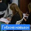 Финансы подросткам по цене 3900₽ - Сертификаты, курсы, мастер-классы, фото 1
