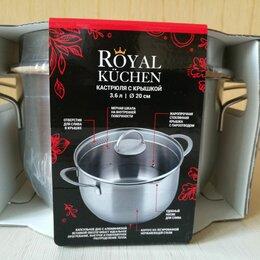 Кастрюли и ковши - Кастрюля royal kuchen 3,6 литра, 0