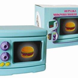 Микроволновые печи - ИГРУШКА МИКРОВОЛНОВАЯ ПЕЧЬ У562, 0