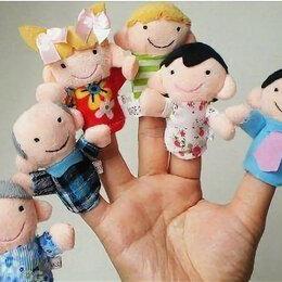Кукольный театр - Кукольный театр на пальцы Семья. 6шт., 0