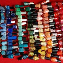 Лак для ногтей - Лаки из личной коллекции (Blue/Emerald/Coral), 0