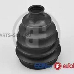 Прочие аксессуары - AUTOFREN D8157T Комплект пылника, приводной вал , 0