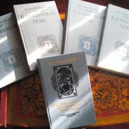 Художественная литература - Художественная литература, 0