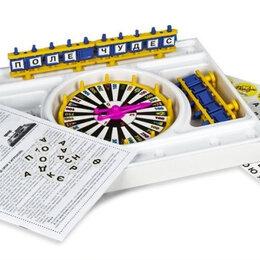 Настольные игры - Настольная игра Поле Чудес 00154, 0