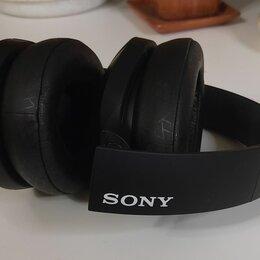 Наушники и Bluetooth-гарнитуры - Наушники Sony WH-H910N новые, 0