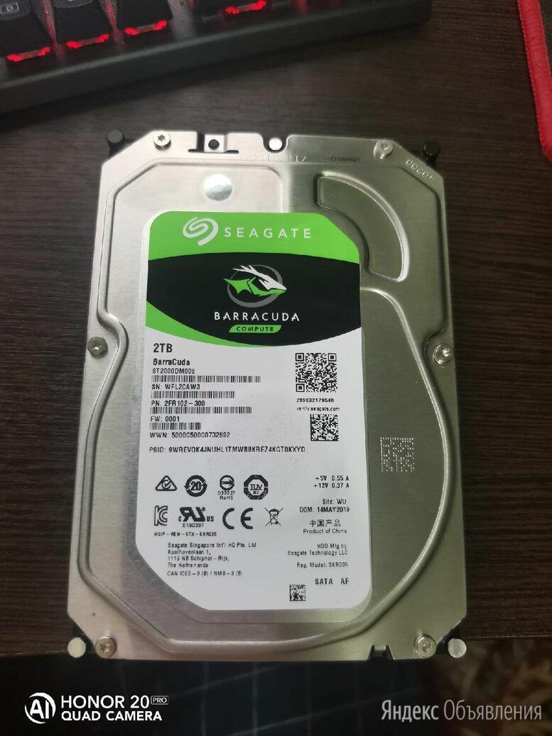 2 тб Жесткий диск Seagate BarraCuda по цене 4500₽ - Жёсткие диски и SSD, фото 0