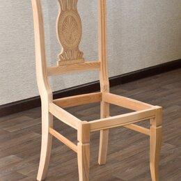 Стулья, табуретки - Каркас стула из бука, 0