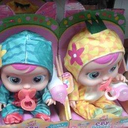 Куклы и пупсы - Пупс плачущий в пижаме аналог Cry babies, 0