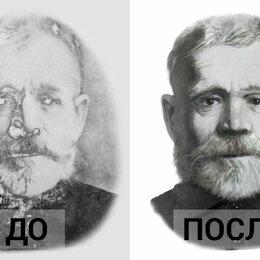 Фото и видеоуслуги - Реставрация и ретушь старых фотографий, 0