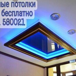 Потолки и комплектующие - Натяжные потолки с подсветкой ноу хау, 0