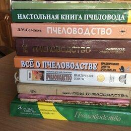 Наука и образование - Художественная литература, 0